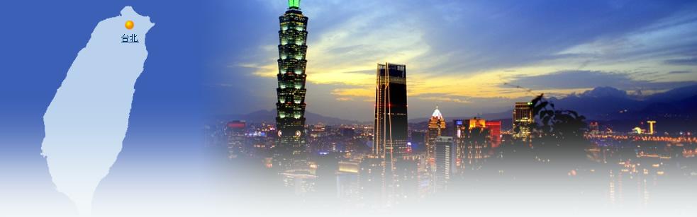 リーズナブルな価格で日本語完全対応!進出支援・会社設立から会計・税務・監査までベトナムビジネスはNACにお任せください!